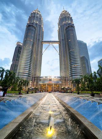 futuristic: Kuala Lumpur, Malaysia - April 19, 2015: Petronas Twin towers, Kuala Lumpur central park KLCC