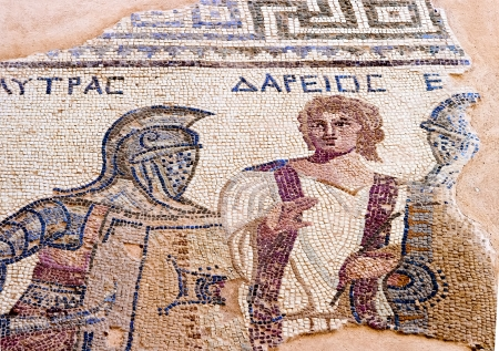 fragment:  fragment of ancient mosaic in Kourion, Cyprus