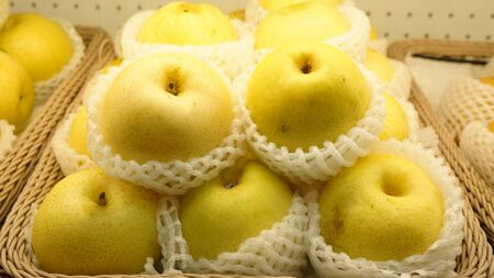 asian pear: chinese pears in basket