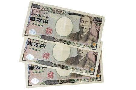 Japanese yen notes  Currency of Japan Standard-Bild