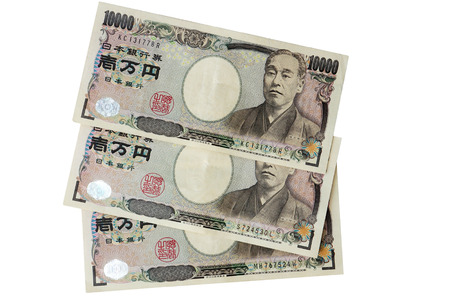 Japanese yen notes  Currency of Japan Archivio Fotografico