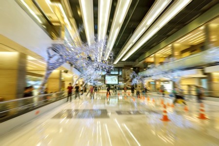skat: people playing ice skating (motion blurred with perspective)