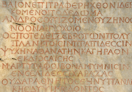 upper case: ancient stone with Latin text in upper case Stock Photo