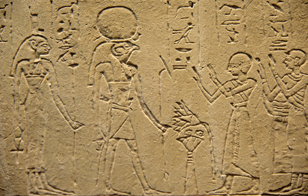 past civilizations: Detail of Egyptian hieroglyphics, Vatican Museums, Rome, italy Stock Photo