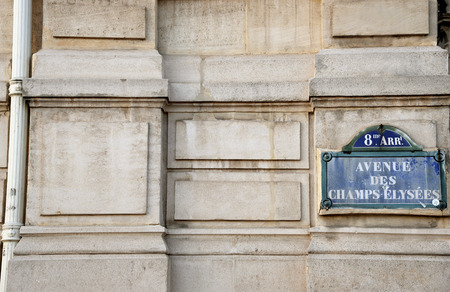 elysees: Paris, France - Champs Elysees street sign. One of the most famous streets in the world.