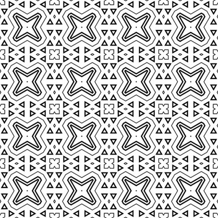 Abstract thin line seamless pattern. Linear ornamental geometric background. Wrapping paper. Vector illustration.