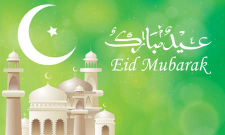 vector greeting card: Vector illustration of Eid Mubarak Islamic holiday greeting card design