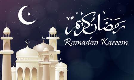 night art: Vector illustration of Ramadan Kareem Islamic fasting month greeting card design