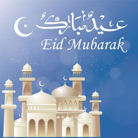 holiday greeting: Vector illustration of Eid Mubarak Islamic holiday greeting card design