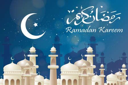Vector illustration of Ramadan Kareem Islamic fasting month greeting card design