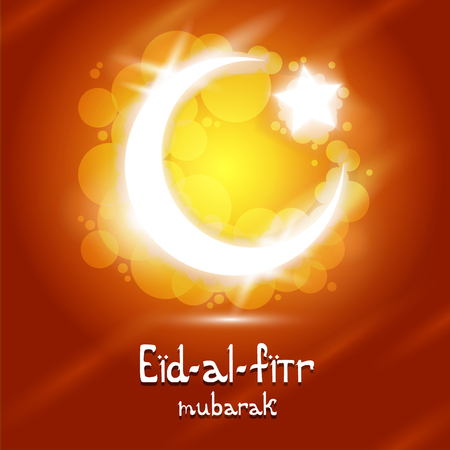 fitr: Arabic Islamic calligraphy text Eid Al Fitr with crescent silhouette on occasion of Muslim community festival.