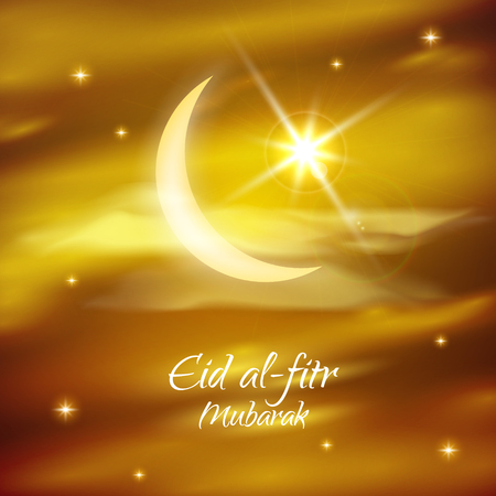 kuran: Eid al-fitr vector illustration for the holiday. Crescent and star. Yellow and brown design for the festival.
