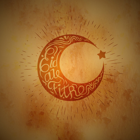 kuran: Eid al-fitr vector illustration for the holiday. Silhouettes crescent and star. Calligraphic letters inscribed in the Crescent. Brown vintage design for the festival.
