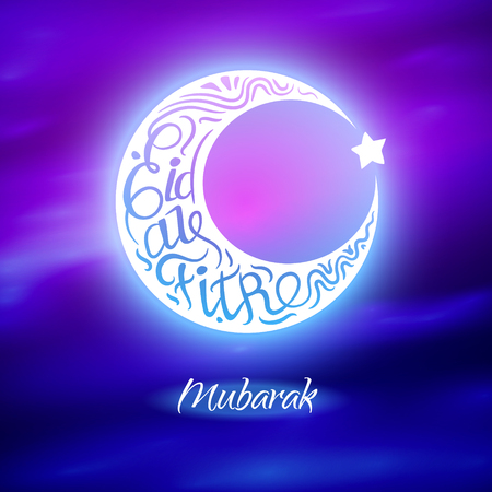 kuran: Eid al-fitr vector illustration for the holiday. Silhouettes crescent and star. Calligraphic letters inscribed in the Crescent. Blue and purple design for the festival.