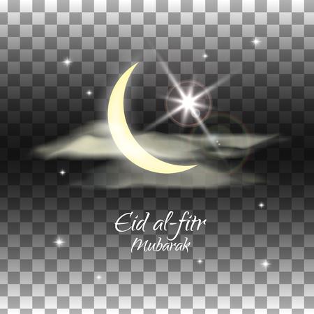 kuran: Eid al-fitr vector illustration on transparent background. Crescent and star. Blue and purple design for the festival. Illustration