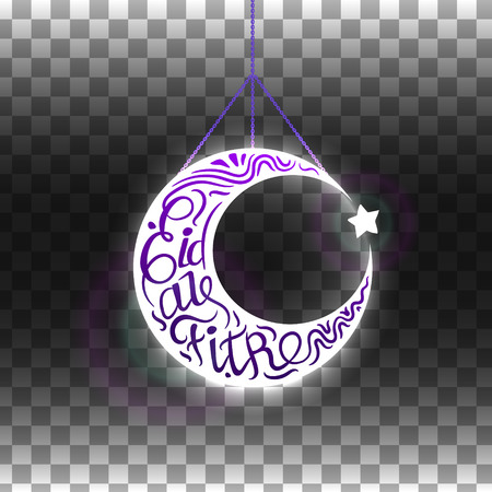 kuran: Eid al-fitr vector illustration on transparent background. Silhouettes crescent and star. Calligraphic letters inscribed in the Crescent. Blue and purple design for the festival.