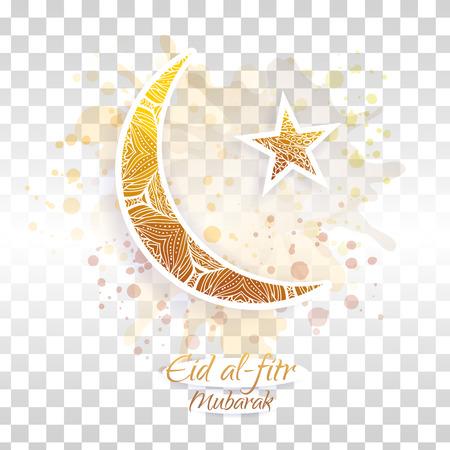 Eid al-fitr矢量插图上透明的背景。新月和星星。黄色和棕色的设计为节日。