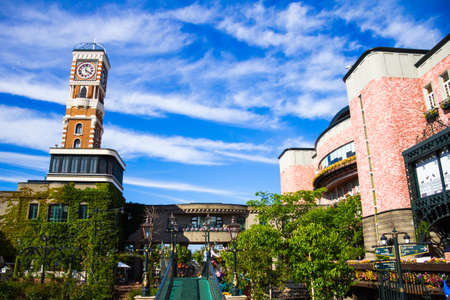 sapporo: Shiroi Koibito Park