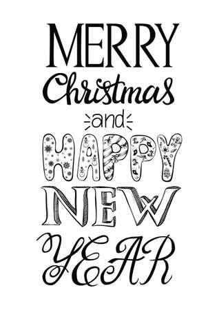 隔離されたバック グラウンドでメリー クリスマスと新年あけましておめでとうございますタイポグラフィ。ベクトルの図。