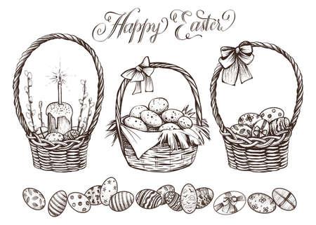 Easter basket set hand drawn vector illustration.