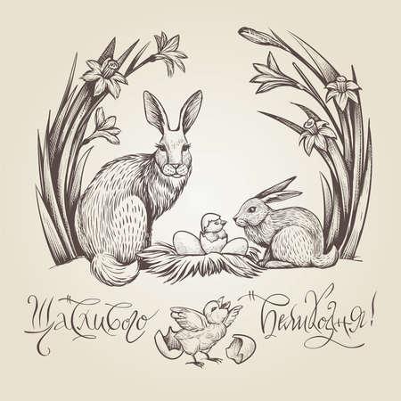 Vintage design happy easter illustration