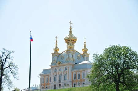 peterhof: The gold domed rooftop of Peterhof Palace,
