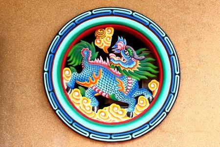 Chinese Lion  Standard-Bild