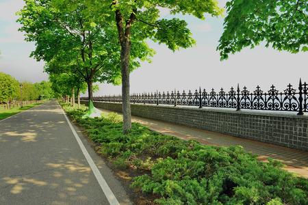 dnepr: Dnepr embankment