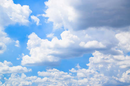 Blue sky with white clouds Reklamní fotografie