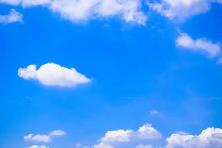White Clouds in a Blue Sky Background  Reklamní fotografie