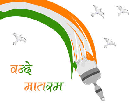 15 august: Indian Flag draw with paint colors heaving flying pigeons and text Vande Matram on isolated background for Republic and Independence Day.