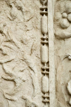 bas relief: Fragment of plaster white bas relief wall