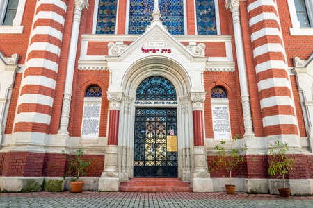 judaic: Brasov, Romania - September 25, 2015: The Synagogue in Brasov. Today the Jevish community has about 230 members, after many families left for Israel between World War II and 1989.