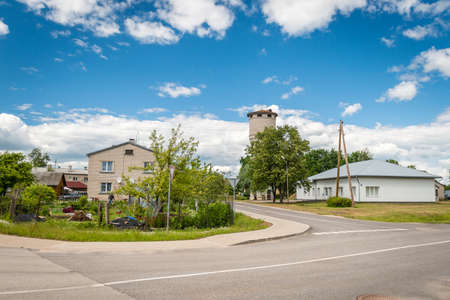 water tower: Gulbene, Latvia - Jun 13, 2016: Water Tower on Ozolu street in Gulbene, Latvia