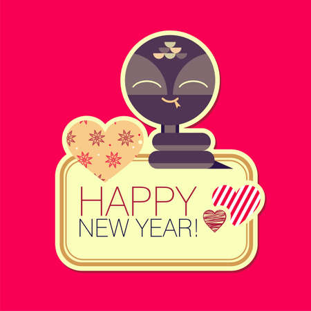 New year card with snake  Stock Vector - 15857325