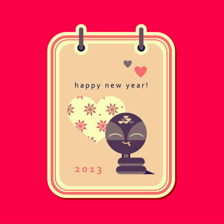 New year card with snake  Stock Vector - 15857310
