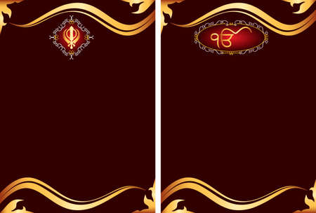 khanda: Ek Onkar, Khanda The Holy Motif Vector Art