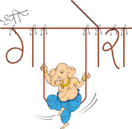 Ganesha Il Signore Degli Saggezza Vector Art Archivio Fotografico - 31974420