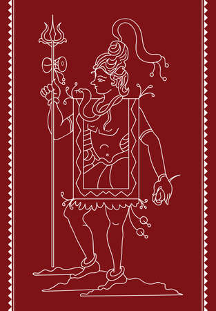 ling: Shiva The Hindu God Vector Art