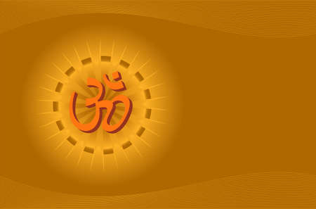 Aum (Om) The Holy Motif Vector Art Vector