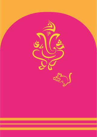 lord ganesha: Ganesha The Lord Of Wisdom Vector Art Illustration