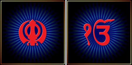 sikhism: Ek Onkar, Khanda The Holy Motif Vector Art