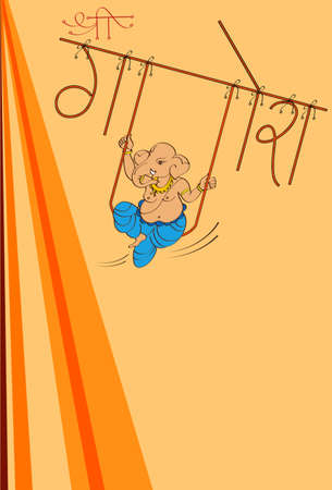 seigneur: Ganesha Le Seigneur Des Sagesse Vector Art