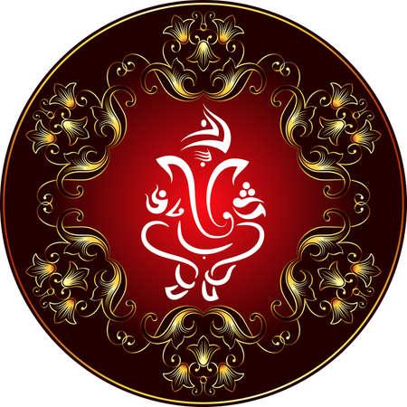 Ganesha The Lord Of Wisdom Vector Art Illustration