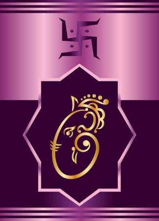 deepak: Ganesha The Lord Of Wisdom Vector Art Illustration