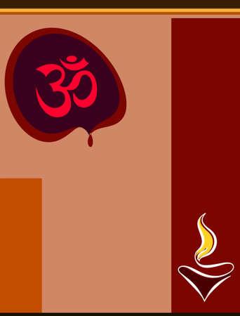 aum: Aum (Om) The Holy Motif Vector Art Illustration