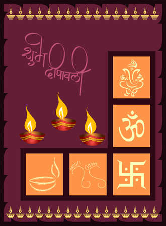 deepak: Diwali Greeting Design Vector Art