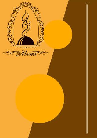 ornamental background: Menu Card Design Template Vector Art