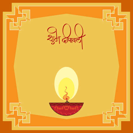 diwali: Diwali Greeting Design Vector Art