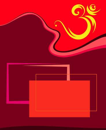 Aum (Om) The Holy Motif Stipple Effect Vector Illustration Illustration